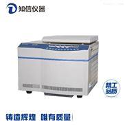 医用数显实验室高速冷冻离心机H3018DR