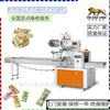 雪米饼食品包装机