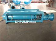 QJ-水库用卧式多级潜水泵