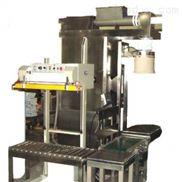 10-50kg半自动粉料包装机