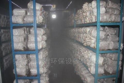 分体式食用菌大棚种植加湿器