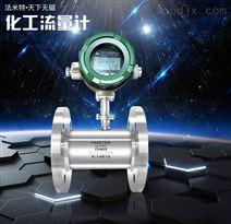 浙江杭州一体化涡轮流量计价格