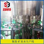 直销  饮料生产设备 小瓶装矿泉水灌装机