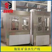 XGF40-40-12-全自动蒸馏水灌装线  矿泉水生产线价格
