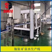XGF24-24-8-礦泉水生產線   小型大桶山泉水灌裝機