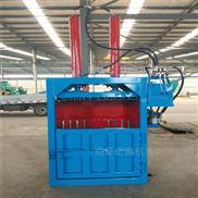 立式半自动小型液压打包机厂家直销