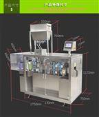 10-70毫升分次包装口服液灌装全自动包装机