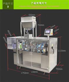 口服液塑料瓶自动成型不锈钢定量灌封包装机