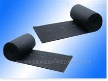 优质厂家防火岩棉保温板促销活动