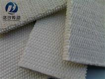 棉织瓦楞纸板输送带
