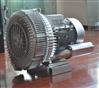 开料机专用全风高压旋涡气泵