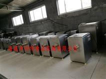 供应商用冻鲜肉绞肉机多功能绞制设备