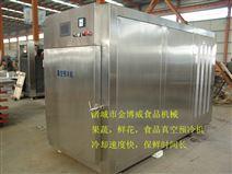 果蔬真空冷却机机械