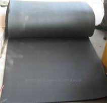 橡塑产品保温板厂家促销