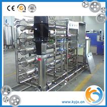 反渗透纯净水水处理设备