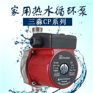 小型热水屏蔽泵不锈钢家用循环水泵