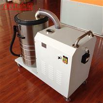 小型工业移动吸尘器