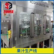 小瓶果汁飲料灌裝生產線