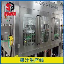 热饮料灌装 小瓶橙汁灌装生产线