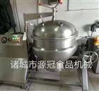 酱料搅拌 可倾式电加热夹层煮锅