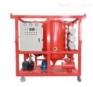 ZYD双级高效真空滤油机