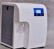 实验室小型超纯水机
