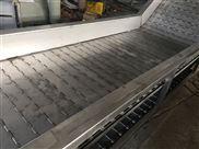 山東不銹鋼鏈板輸送設備生產廠家