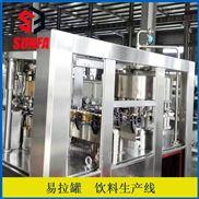 易拉罐飲料生產線  核桃露灌裝封口機