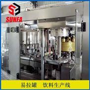 易拉罐飲料生產線  5133罐型封口機