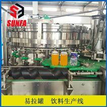 易拉罐鋁罐封口機    飲料生產線
