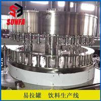 GF18-4易拉罐凉茶生产线设备