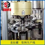 18-4易拉罐饮料灌装生产线