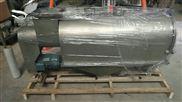 大汉机械分享气流筛分机适合筛分什么物料?