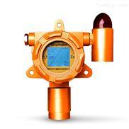 工业固定式一氧化碳天然气浓度检测仪探测器
