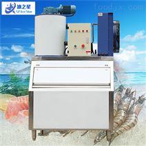 厂家直销500公斤冷藏保鲜片冰机商用制冰机