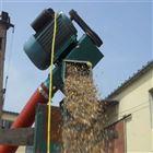 移动式水泥粉输送机 小型弹簧式吸粮机xy
