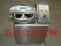 昊昌ZB-80/125斩拌机设备