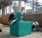 秸秆稻壳压块成型机秸秆燃料压块机 重量轻