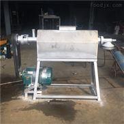 免冻粉条机机器操作简便 可生产扁粉xy1