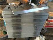 湖北木屑粉碎机刀片厂家价格供应