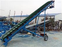 快遞分揀線 裝車卸貨爬坡機 皮帶輸送機