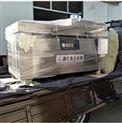 食品机械不锈钢多功能食品真空包装机设备