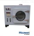 H202型電烘箱