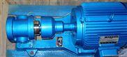 NYP型磁力驱动泵使用注意事项