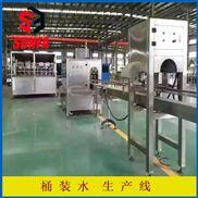 18.9L大桶水旋转式灌装机   5加仑生产线
