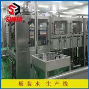 600桶装水全套生产设备