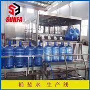 全自动桶装水生产线   桶装纯净水灌装机