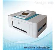 農藥殘毒快速檢測儀GDYN-1192SC