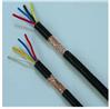 KVVRP屏蔽電纜KVVR型/控制電纜型號-廠家