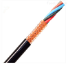 KFFP14*2.5控制屏蔽電纜價格